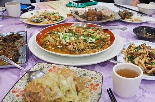 台北行天宮美食|盧記上海菜館.家常菜色值得一嘗