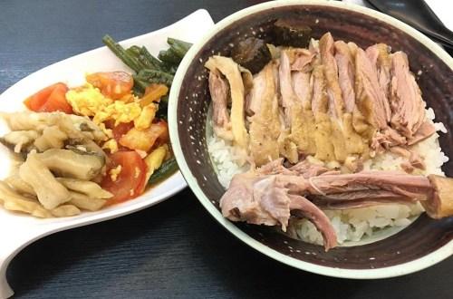 台北、捷運石牌站的平民美食丨食至名歸‧當歸鴨肉麵線