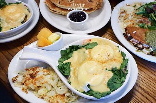 舊金山Burlingame 最熱門的鬆餅早午餐 Stacks