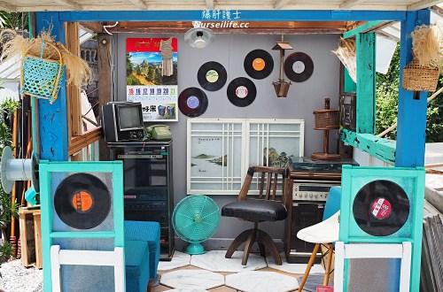 花蓮、壽豐|來去秘密就是秘密.網美最愛的IG打卡咖啡廳