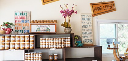 夏威夷檀香山必買的北岸椰子花生醬 North Shore Goodies Coconut Peanut Butter