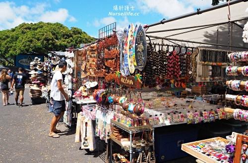 夏威夷|檀香山跳蚤市場 Aloha Stadium Swap Meet