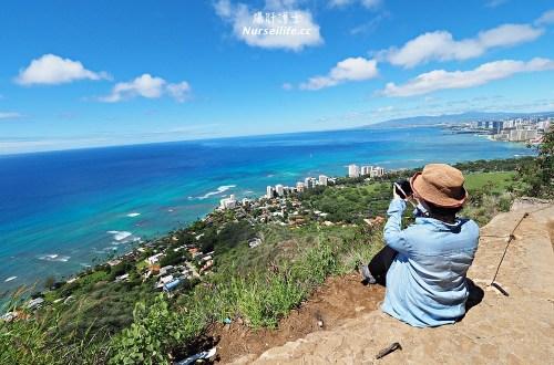 夏威夷|Diamond Head .登上鑽石頭山一覽檀香山風情