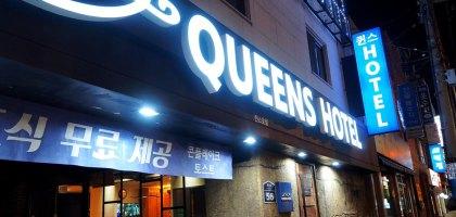 釜山 西面樂天百貨附近的Queen Hotel.便宜附早餐的高CP質飯店
