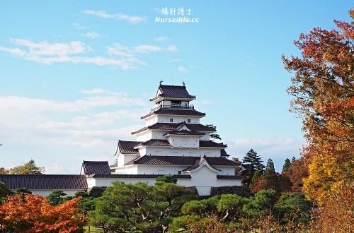 會津若松.福島的神鬼景點之旅