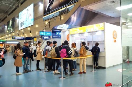 釜山|金海機場到市區的交通與退稅懶人包