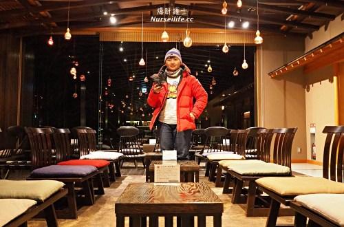 日光溫泉之旅|星野集團界川治渡假村 Hoshino Resorts KAI Kawaji