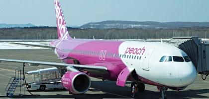 樂桃航空為何才花八年就成為日本第一大的廉價航空?