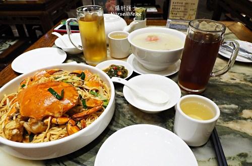澳門海王老記粥麵菜館.宵夜來個螃蟹餐就是爽快