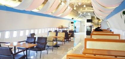 大邱 坐在機艙內喝下午茶.壽城池飛機主題咖啡館還能免費充電