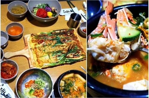 大邱|螃蟹大醬湯加巨無霸煎餅!讓姐一吃就想推的介淨韓式料理專門店