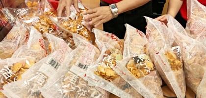 名古屋必買蝦餅仙貝 えびせんべいの里