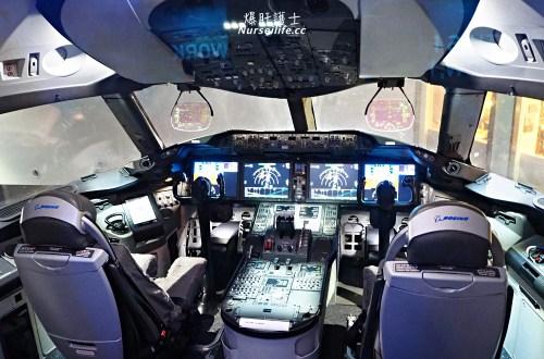 FLIGHT OF DREAMS.在中部國際機場遇見西雅圖體驗飛行夢
