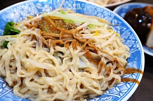 彰化平價小吃|汕頭炸醬麵、餃子麵館