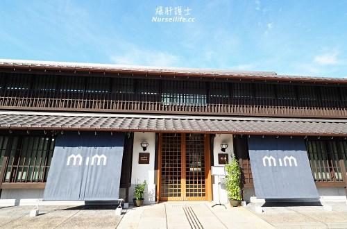 半田醋博物館 MIZKAN MUSEUM.可以把垃圾變黃金你就能開銀行!