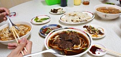 大陸手工水餃牛肉麵.彰化吃酸辣湯最超值的40年老店