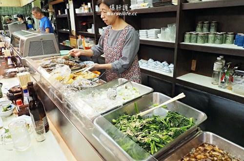 香川|商店街內排隊的日式自助餐.しるの店 おふくろ