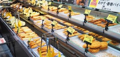 日本超市太邪惡!媽媽第一次來就失控亂買(函館AEON 購買日記)