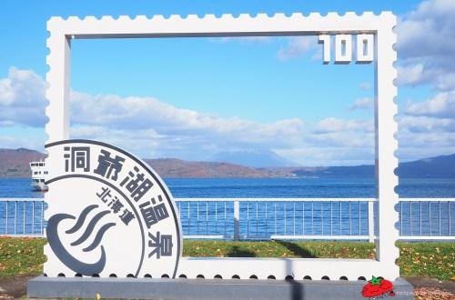 北海道|洞爺湖美到媽媽一直揪拍照