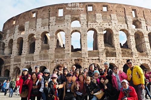 來義大利果然就是要吃披薩!玩羅馬送梵諦岡一日遊