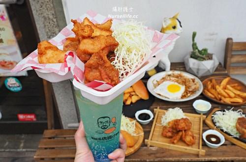 Mar桑唐揚げ本舗|赤峰街的散步美食.日式炸雞、炒麵和月見漢堡