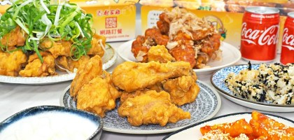 起家雞韓式炸雞.全雞、半半、去骨多達10種口味的韓國老字號炸雞品牌