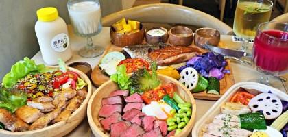腰果花砧板原食料理.無糖無奶無麩質適合減肥的低卡低醣輕食餐