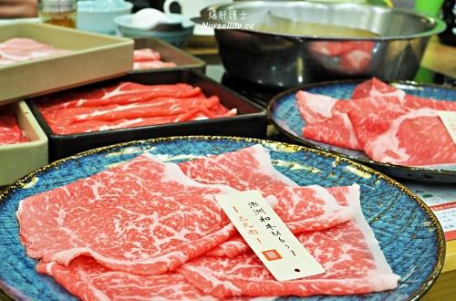Mo-Mo-Paradise 限定和牛饗宴套餐!任選兩種湯底,壽喜燒╳火鍋 和牛、手工甜點無限吃到飽