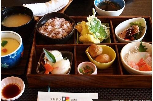 【福井/大野】魚正咖啡うおまさ cafe 特製午餐好美味