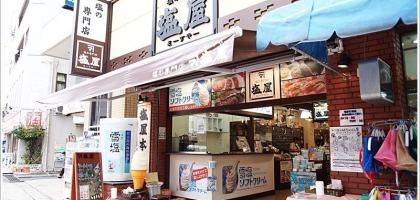 【石垣島必買】塩屋X雪塩霜淇淋 日本全國及來自世界各國的塩專賣店@港口附近,搭遊輪來超方便!