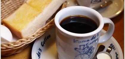 【名古屋早餐】Komeda Coffee コメダ珈琲店,名古屋特有的早餐文化