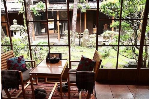 【高山咖啡店】cafe 青(カフェ青) 高山老街必訪的靜謐咖啡館