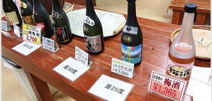 【石垣島】高嶺酒造所 琉球手造り泡盛 ホームページ