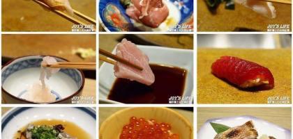 【高雄 苓雅】充滿感官享受的一頓日本料理,鰭27。