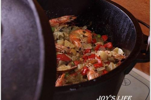 【荷蘭鍋】青醬海鮮炊飯