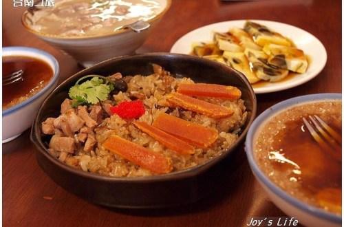 【台南南區】小西腳碗粿