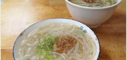 【泰山公有市場】真好吃米粉湯