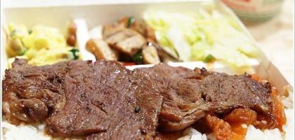 【新莊】溪仔邊烤肉飯