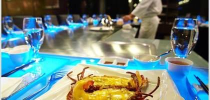 【台北中山鐵板燒】以食材鮮味取勝的江雁塘新時尚鐵板燒