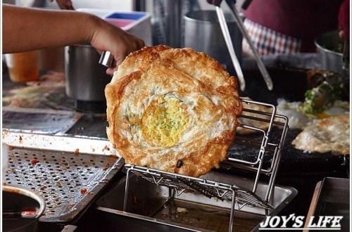 【宜蘭頭城】熱門打卡之地,頂埔阿嬤蔥油餅。