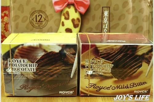 【日本必買】北海道ROYCE' 巧克力洋芋片