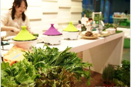 【香草人的日日料理】新書發表會及香草料理塔吉鍋實作分享