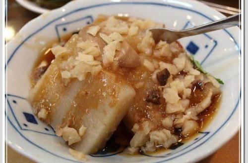 【三重】白河婆婆 碗粿 米苔目