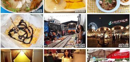 第一次到曼谷自助旅行,泰舒服、泰好吃、泰好買! 行程規劃篇