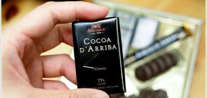 【機場免稅店】德國黑巧克力 HACHEZ