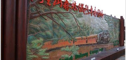 【嘉義】鐵道迷的最愛,阿里山森林鐵路車庫園區。
