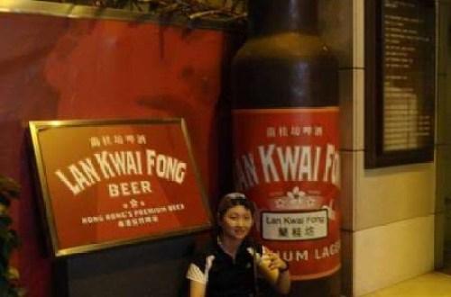 香港大暴走 Day 3-5  香港的夜生活,蘭桂坊