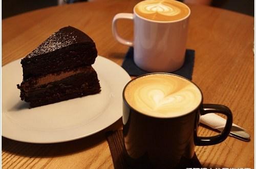【台北松山 咖啡/下午茶】樂樂咖啡 民生社區一開店就滿座的咖啡館