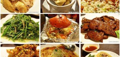 【台北大安 台式料理】創意風、懷舊味的精緻台菜 魚歌燈火(目前轉型涮涮鍋)
