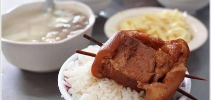 【彰化】彰化人早餐系列,魚市爌肉飯。